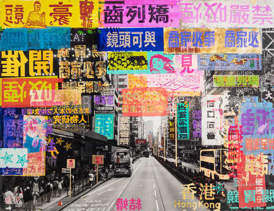 pop artworks by Sanda Anderlon: Taxi Stop Hong Kong by Sandra Rauch