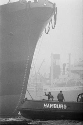 Vintage Photography: Schlieker-Werft, Hamburg by Erich Lessing