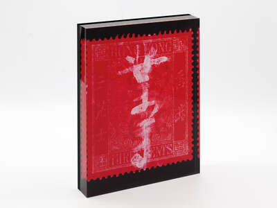 Designobjekt: QV 3 Cents de Heidler & Heeps Stamp Collection