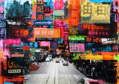 Curated neon artworks: Hong Kong I by Sandra Rauch