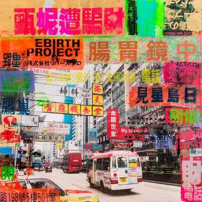 Art Prints: architecture and cityscapes: Hong Kong Nathan road by Sandra Rauch