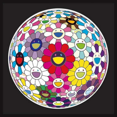 Kunstdruck limitiert: Open Your Hands Wide     von Takashi Murakami