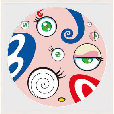 WE ARE THE JOCULAR CLAN (7) von Takashi Murakami