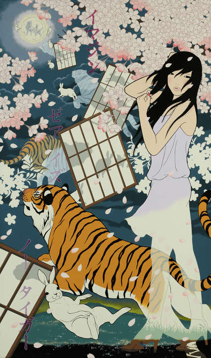 No Taigaa (Imagine there is no tiger) by Yumiko Kayukawa